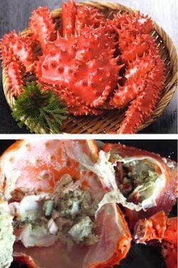 hanasakiganihamakaidou