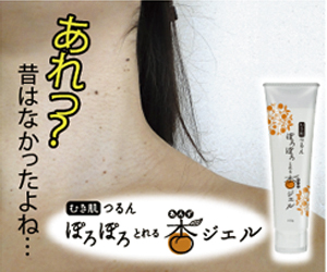 テサランはアトピーなど敏感肌でも手汗対策にも使える?